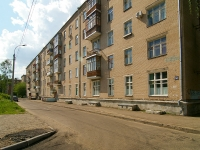 neighbour house: st. Vosstaniya, house 50. Apartment house