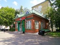 neighbour house: st. Vosstaniya, house 57А. store Автомир, сеть автомаркетов, ООО Авто-Стиль