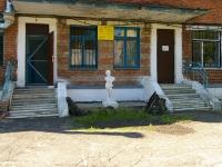 Казань, детский сад №174, Ягодка, комбинированного вида, улица Восстания, дом 64