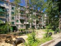 喀山市, Vosstaniya st, 房屋 78. 公寓楼