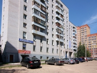 Kazan, Vosstaniya st, house 101. Apartment house