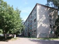 Казань, улица Восстания, дом 111. многоквартирный дом