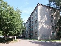 Kazan, Vosstaniya st, house 111. Apartment house