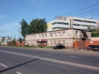 Kazan, Vosstaniya st, house 112. office building