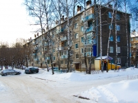 neighbour house: st. Vosstaniya, house 77. Apartment house