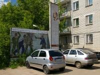 Казань, улица Восстания, панно