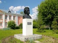 喀山市, 纪念碑 Г. ИбрагимовуVosstaniya st, 纪念碑 Г. Ибрагимову