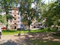 Казань, улица Восход, дом 7. многоквартирный дом