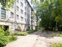 Казань, улица Восход, дом 15. многоквартирный дом