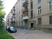 Kazan, st Vyborgskaya, house 20. Apartment house