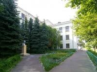 Kazan, school №99, Vyborgskaya st, house 29