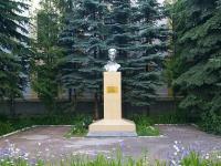 Казань, школа №99, улица Восход, дом 29