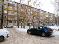 Казань, улица Восход, дом 3А. многоквартирный дом