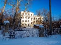 喀山市, 学校 №99, Vyborgskaya st, 房屋 29