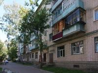Kazan, Galimdzhan Barudi st, house 5. Apartment house