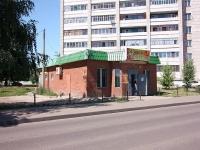 Казань, улица Галимджана Баруди, дом 15А. магазин
