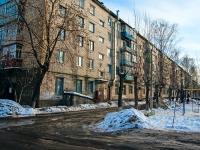 Казань, улица Галимджана Баруди, дом 5. многоквартирный дом