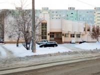 Kazan, music school №2, Galimdzhan Barudi st, house 25А