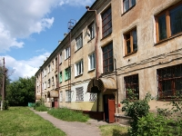 neighbour house: st. Povstancheskaya, house 1. Apartment house