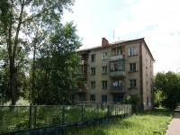 neighbour house: st. Povstancheskaya, house 6. Apartment house