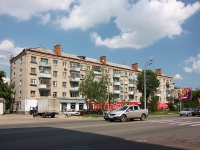 neighbour house: road. Gorkovskoe, house 4. Apartment house
