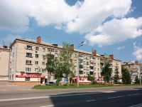 neighbour house: road. Gorkovskoe, house 6. Apartment house