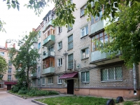 Kazan, Gorkovskoe road, house 8. Apartment house