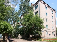 neighbour house: road. Gorkovskoe, house 14. Apartment house