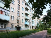 neighbour house: road. Gorkovskoe, house 18. Apartment house