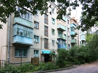 neighbour house: road. Gorkovskoe, house 20. Apartment house