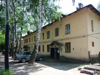 neighbour house: road. Gorkovskoe, house 23. Apartment house