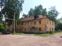 neighbour house: road. Gorkovskoe, house 27. Apartment house