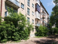 neighbour house: road. Gorkovskoe, house 33. Apartment house