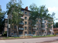 neighbour house: road. Gorkovskoe, house 35. Apartment house