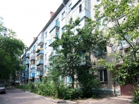 neighbour house: road. Gorkovskoe, house 41. Apartment house
