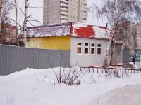 Казань, Горьковское шоссе, дом 2А. магазин
