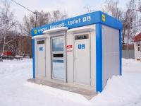 Казань, Горьковское шоссе. туалет