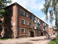 neighbour house: st. Yubileynaya, house 11. Apartment house