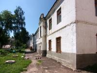 Казань, улица Димитрова, дом 6. многоквартирный дом