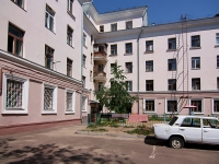 Kazan, Dimitrov st, house 8. Apartment house