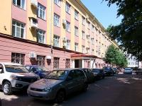 Казань, Димитрова ул, дом 11