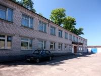 Казань, пту Автошкола, Профессиональное училище №137, улица Димитрова, дом 13