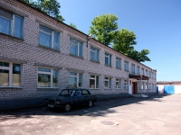 Kazan, vocational school Автошкола, Профессиональное училище №137, Dimitrov st, house 13