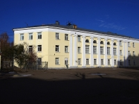 Kazan, st Zelenaya, house 1. university