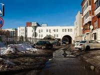 Kazan, st Zelenaya, house 1 к.5. university