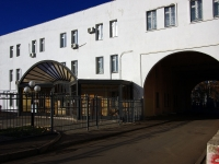 Kazan, university Казанский государственный архитектурно-строительный университет, Zelenaya st, house 1 к.5