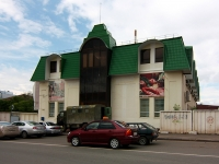 Kazan, Kalinin st, house 1. multi-purpose building
