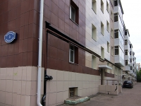 Kazan, Kalinin st, house 3. Apartment house