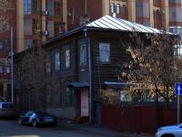 Казань, Калинина ул, дом 4