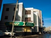 喀山市, 写字楼 Калина, Kalinin st, 房屋 62